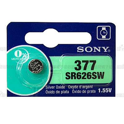 SONY 鈕扣型電池 SR626SW (5入)