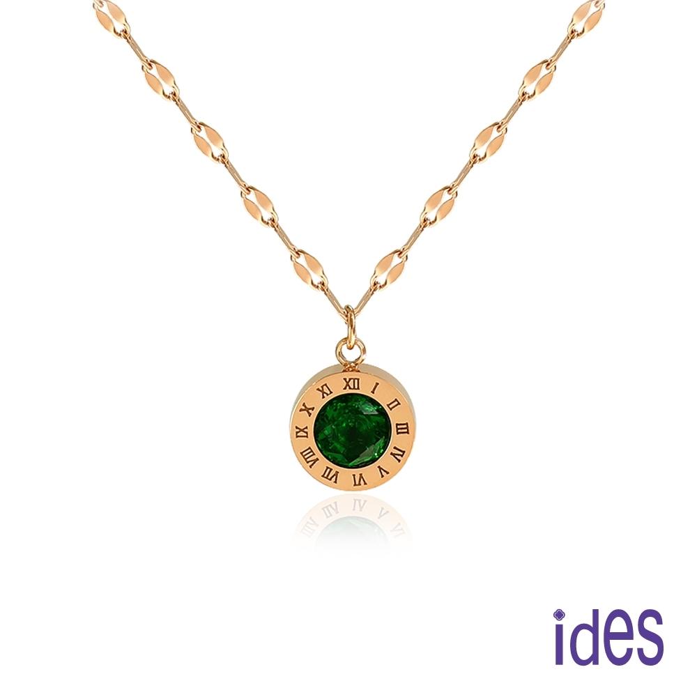 ides愛蒂思 歐美設計彩寶系列綠寶碧璽項鍊/羅馬假期