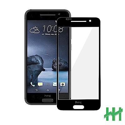 鋼化玻璃保護貼系列 HTC A9 (5吋) (全滿版黑)