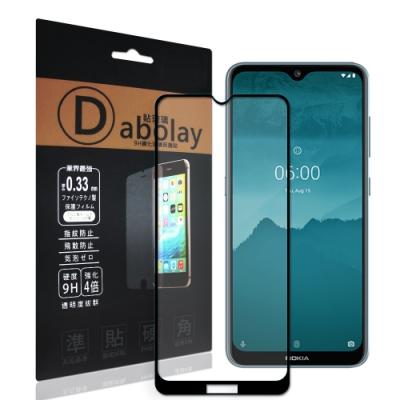 全膠貼合 Nokia 7.2 滿版疏水疏油9H鋼化頂級玻璃膜(黑)