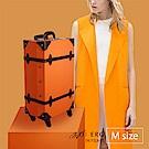 MOIERG-迷戀舊時光combi trunk (M-19吋) Orange
