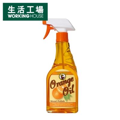 【年中慶↗全館8折起-生活工場】好兒木質拋光橙油473ml