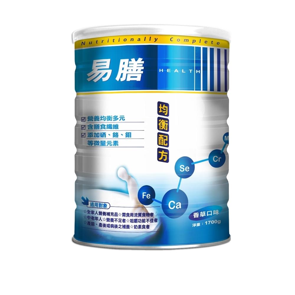 易而善 易膳營養配方奶粉(1700g)