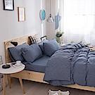 BUNNY LIFE 牛仔藍-雙人-舒眠知夢水洗棉床包被套組