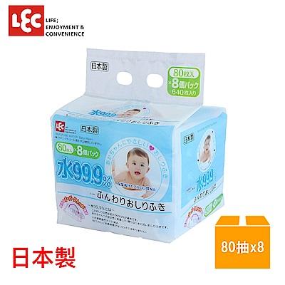 日本LEC 純水99.9%一般型濕紙巾 串包80抽x8入/包