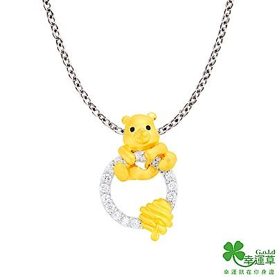 幸運草 熊甜蜜黃金/純銀墜子 送項鍊