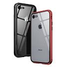 iPhone 7/8 360度全包 雙面磁吸9H鋼化玻璃 手機殼