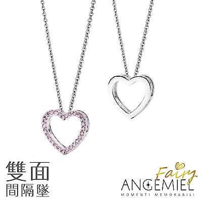 Angemiel安婕米 Fairy精靈項鍊 Glamour 中 間隔墜(粉紅鑽.銀)