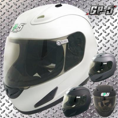 【GP-5】加大款全罩式安全帽│大尺寸大頭圍│機車│內襯│鏡片│全可拆│全罩式