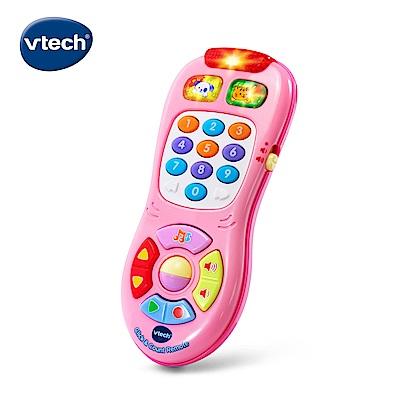 【Vtech】寶貝搖控器-粉