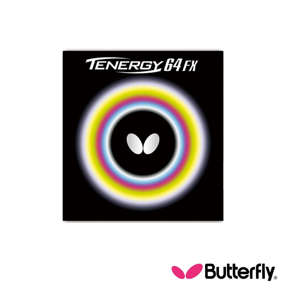 BUTTERFLY TENERGY 64 FX 選手級 膠皮 05920
