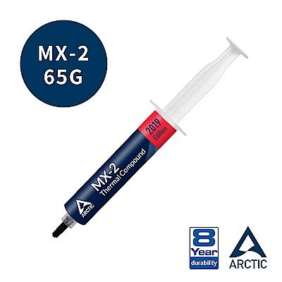 【ARCTIC】MX-2 多功能散熱膏-65克