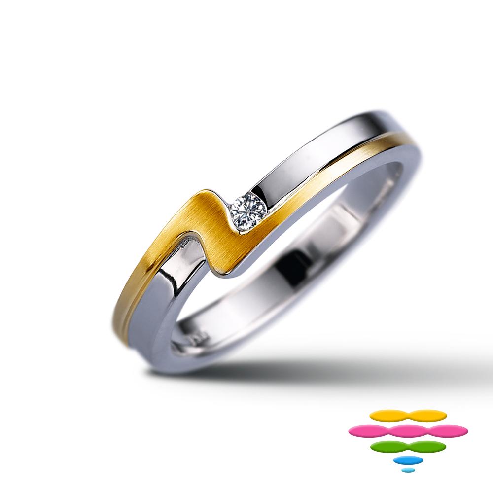 彩糖鑽工坊 鑽石戒指-細版 (2選1) 緣份系列 (雙色款)
