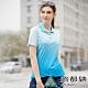 【ATUNAS 歐都納】女款防曬吸濕排汗涼感短袖POLO衫A1PS2003W地中海藍 product thumbnail 1