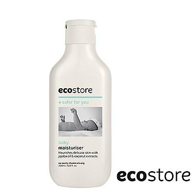 (即期品)ecostore 純淨寶寶柔嫩潤膚乳 200ml(到期日2019/07/01)