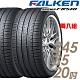 【飛隼】AZENIS FK510 濕地操控輪胎_二入組_245/35/20(FK510) product thumbnail 2