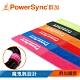 群加 PowerSync 多功能彩色魔術帶6入 product thumbnail 1