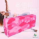 Fun Sport yoga 愛葛莎-專業瑜珈枕輔助枕(Yoga Pillow)-一抹柔美