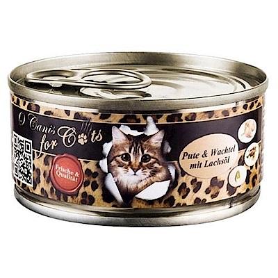 德國歐卡尼 頂級無穀主食貓罐頭 100g 六罐組