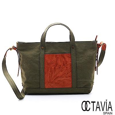 OCTAVIA 8 真皮 - 尼采牛津布系列 讓自己發光四方手提肩揹托特包 - 本來綠