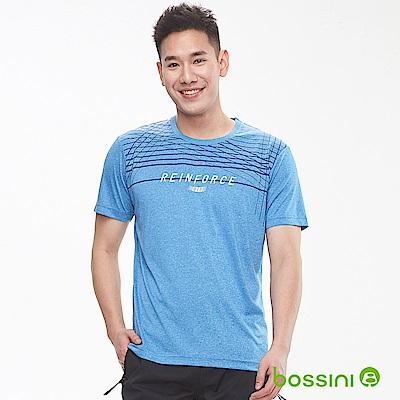 bossini男裝-ZtayDry快乾圓領短袖T恤02天藍