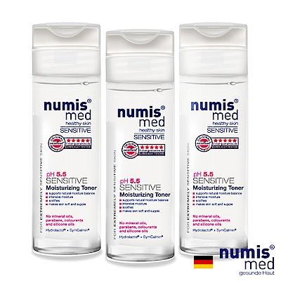 德國Numis med小樂美思ph5.5極致修護保濕化妝水200ml三入
