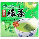 HARADA 北村德用綠茶(100g)