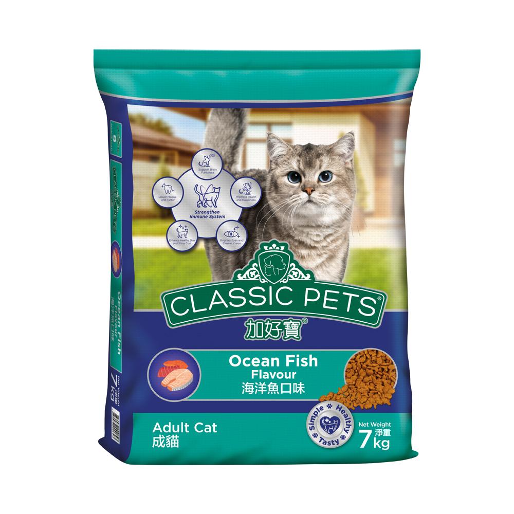 Classic Pets 加好寶乾貓糧 – 海洋魚口味 7kg