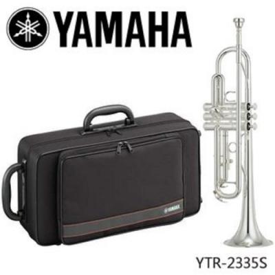 YAMAHA YTR-2335S 降B調小號/商品顏色以現貨為主/原廠認證