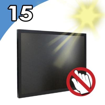 Nextech M系列 15吋 室外型 工控螢幕(無觸控/高亮度)