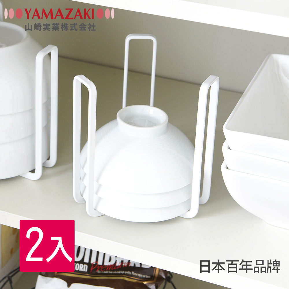 [團購2入組]日本 YAMAZAKI -tower碗架S-白 ★廚房收納/碗架