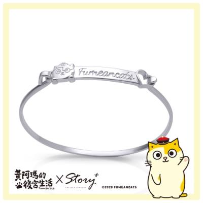 STORY故事銀飾-經典黃阿瑪系列-愛在一起純銀手環(白K金)