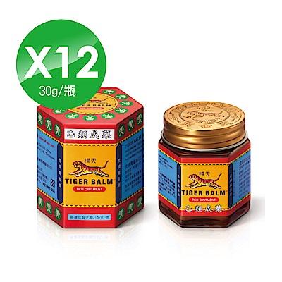 虎標萬金油(紅)-30g x12瓶