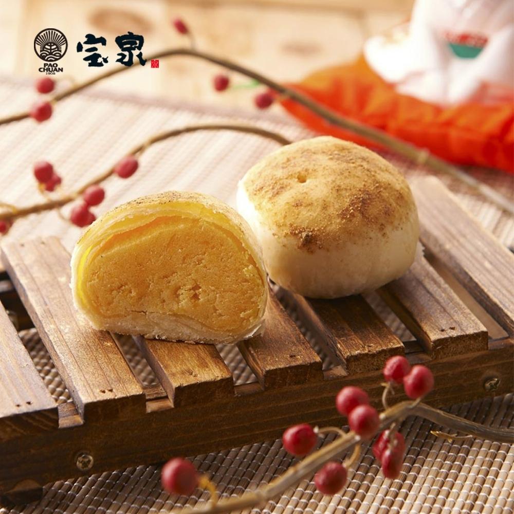 寶泉 黃金酥6盒(9入/盒)