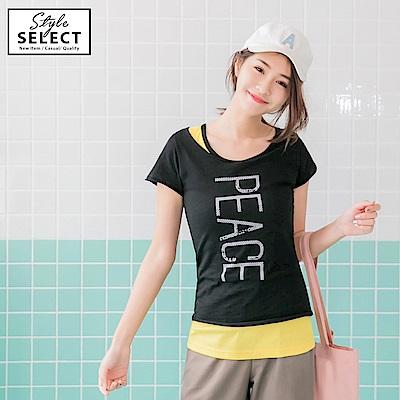 PEACE字母燙印鏤空剪裁高含棉兩件式上衣-OB大尺碼