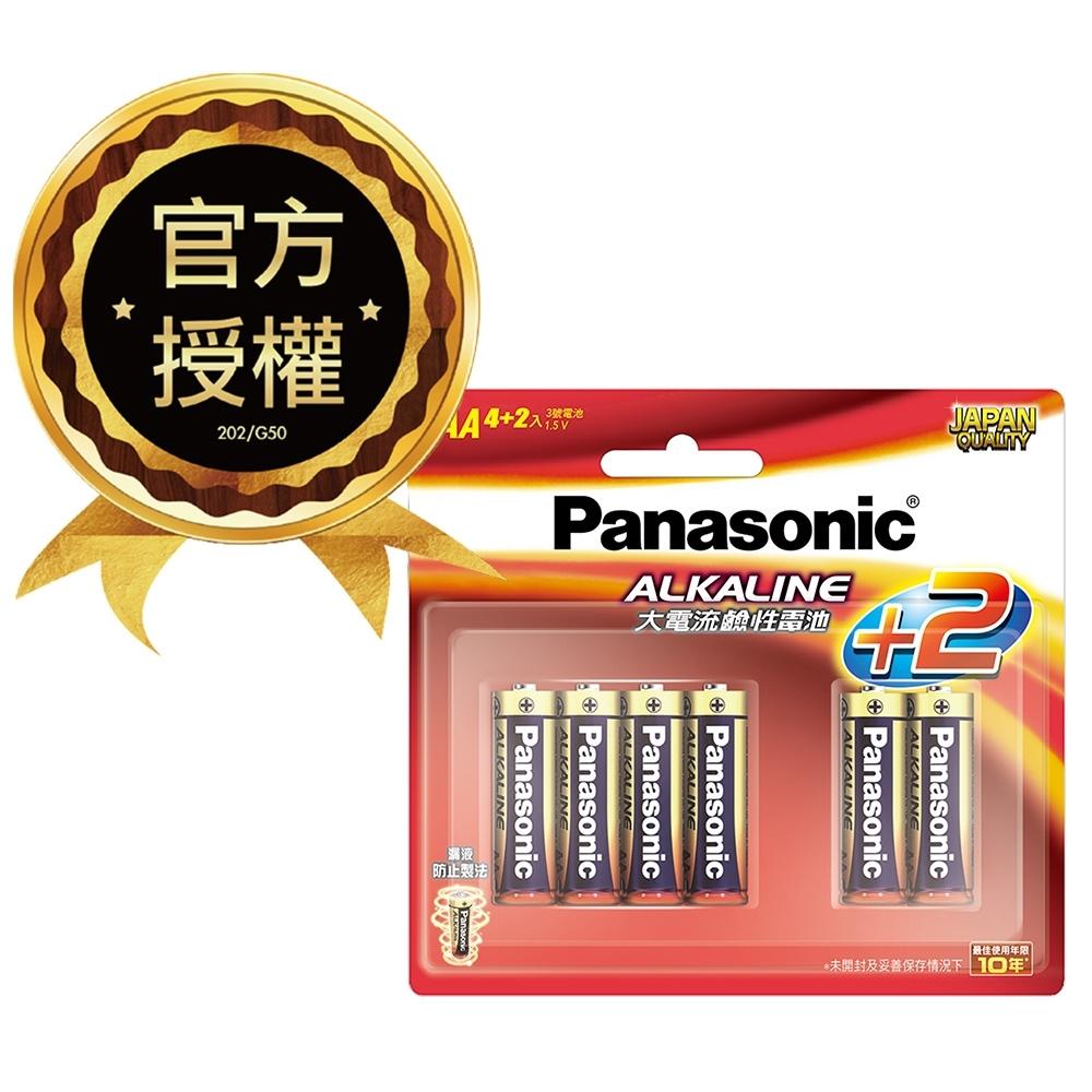 Panasonic 國際牌 新一代大電流鹼性電池(3號6入)
