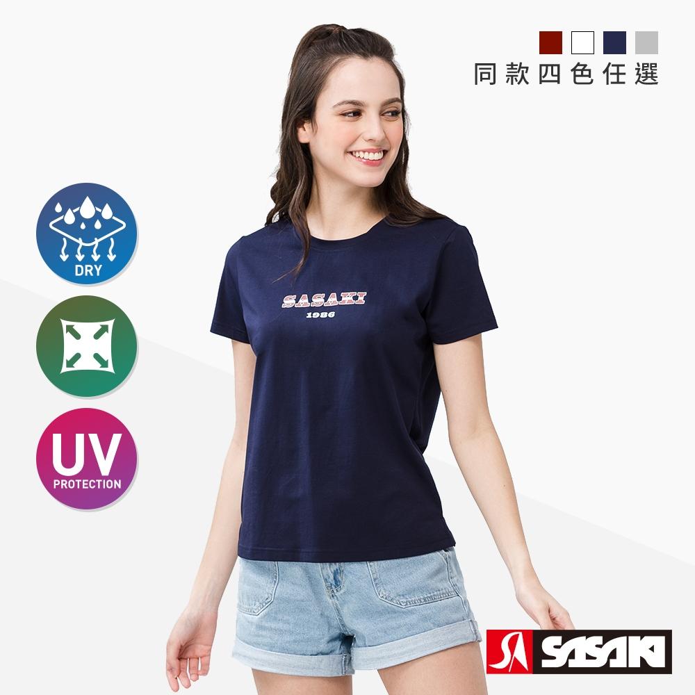 SASAKI 冰絲涼感抗紫外線彈力棉質圓領短衫-女-四色任選-防疫居家運動首選 product image 1