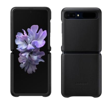 SAMSUNG Galaxy Z Flip 原廠皮革背蓋