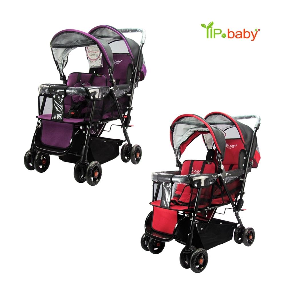 YIP-baby 五點式雙人推車(紅/紫)