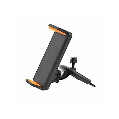 汽車 CD口 手機/平板支架 360度旋轉 4-10吋適用 手機支架-急速配