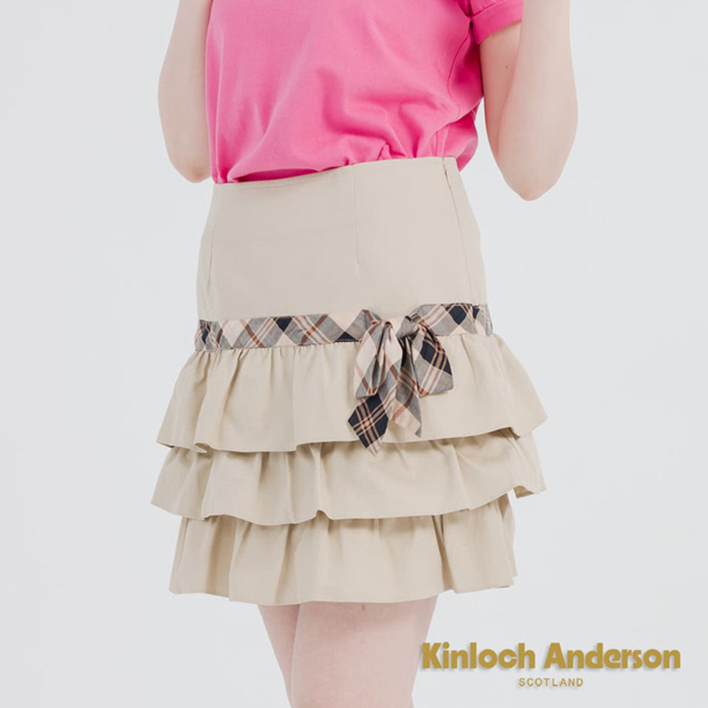 【Kinloch Anderson 金安德森女裝】剪接格布下荷葉蛋糕裙