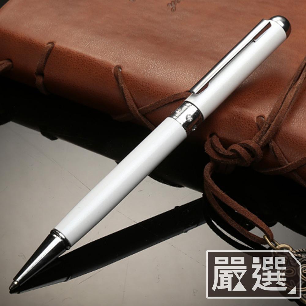 嚴選 會議雷射筆/簡報筆/圓珠筆(白/紅光)