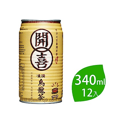 開喜低糖烏龍茶340mlx12入(易開罐)