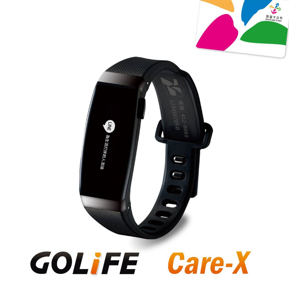 GOLiFE Care-X smart band 智慧悠遊手環-黑色