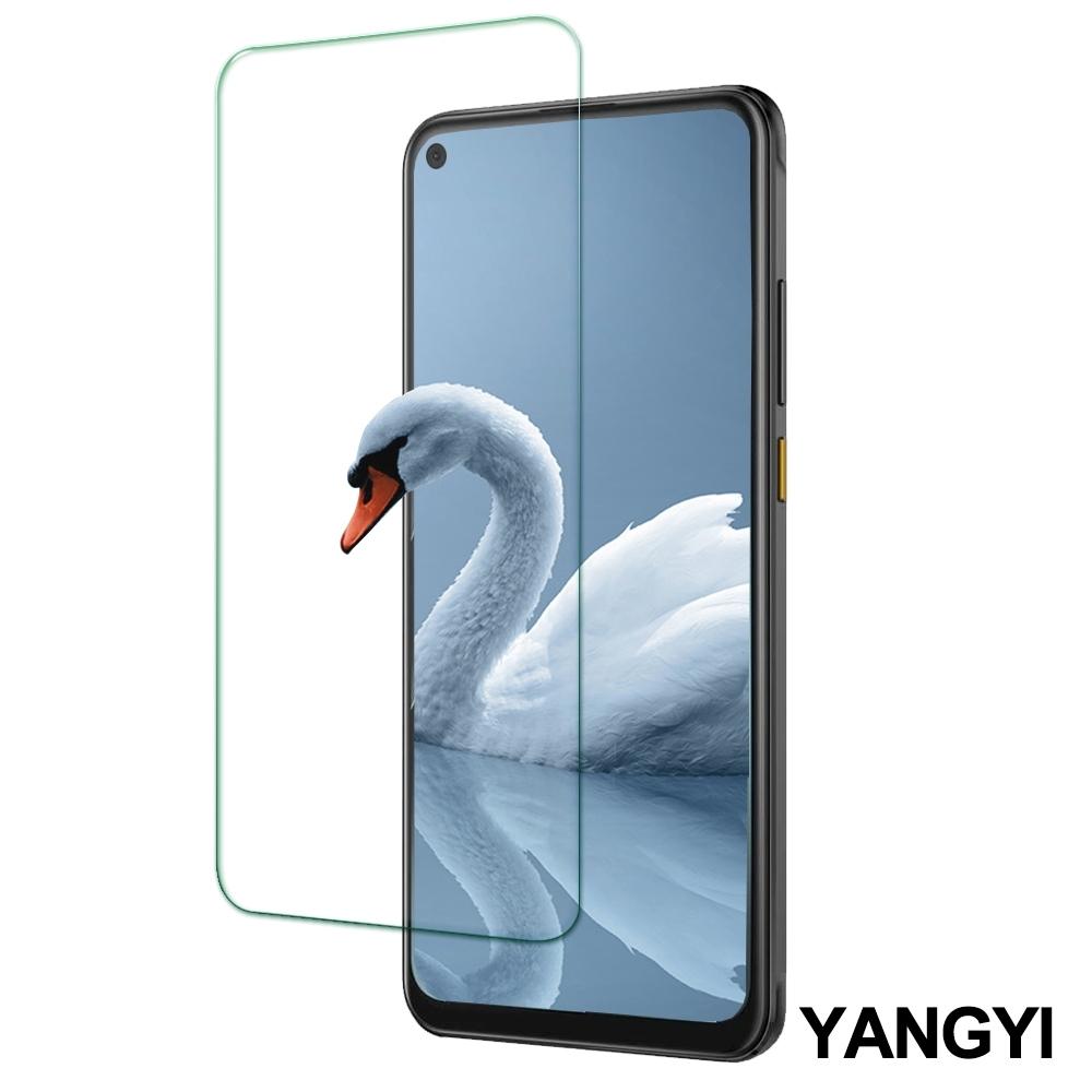 揚邑 HTC Desire 20 pro 鋼化玻璃膜9H防爆抗刮防眩保護貼