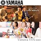 YAMAHA Venova YVS-100單管樂器/直笛指法/輕型薩克斯風