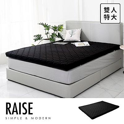 Raise鑽黑乳膠薄墊[雙人特大6×7尺] (OTPB-00417)