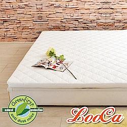 LooCa 法國Greenfisrt天然防蹣防蚊冬夏兩用5cm乳膠床墊 加大6尺