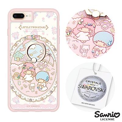三麗鷗 Kitty iPhone8/7/6s Plus施華彩鑽減震指環扣手機殼-浪漫雙子星