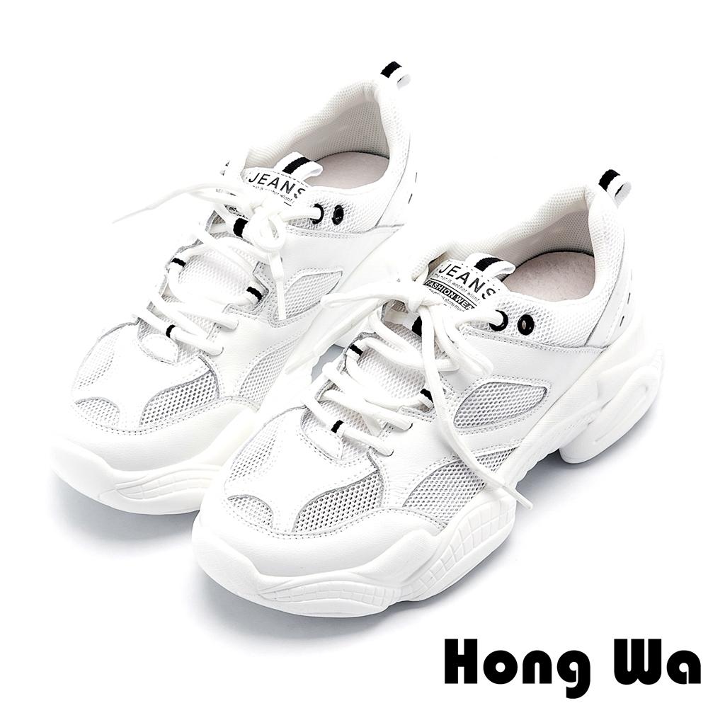 Hong Wa 英文拼字牛皮厚底綁帶老爹鞋 - 純白